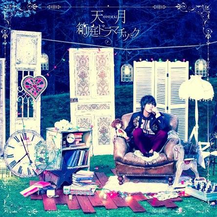 アルバム『箱庭ドラマチック』【通常盤】(CD) (okmusic UP's)
