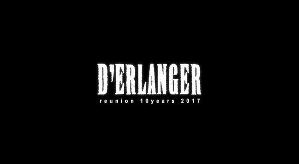 D'ERLANGER ロゴ (okmusic UP's)