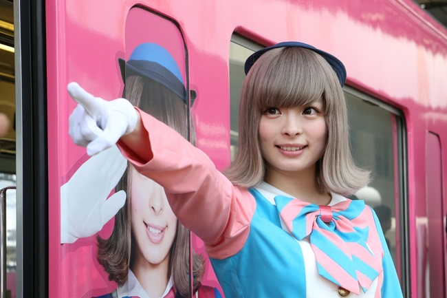 6月4日@「SEIBU KPP TRAIN」出発式セレモニー