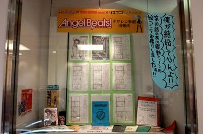 『俺が結婚してやんよ!』のPOPも眩しい、タワレコ新宿店10Fでの絵コンテ展 (C)VisualArt's/Key (C)VisualArt's/Key/Angel Beats! Project
