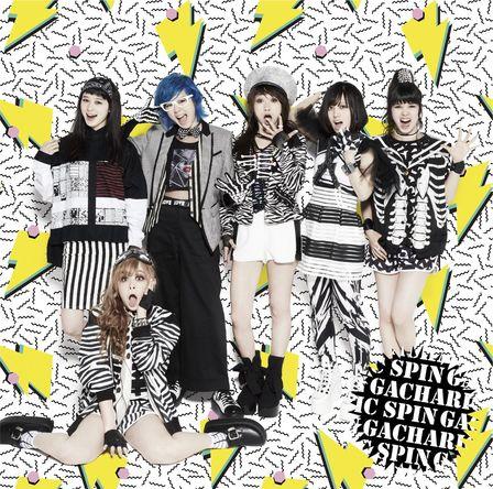 シングル「シャキシャキして/アルブスの少女」【初回生産限定盤Type-A】(CD+DVD) (okmusic UP's)