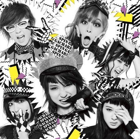 シングル「シャキシャキして!!/アルブスの少女」【初回生産限定盤Type-C】(CD) (okmusic UP's)