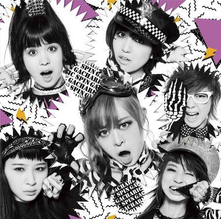 シングル「シャキシャキして!!/アルブスの少女」【初回生産限定盤Type-D】(CD) (okmusic UP's)