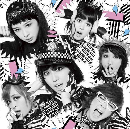 シングル「シャキシャキして!!/アルブスの少女」【初回生産限定盤Type-E】(CD) (okmusic UP's)