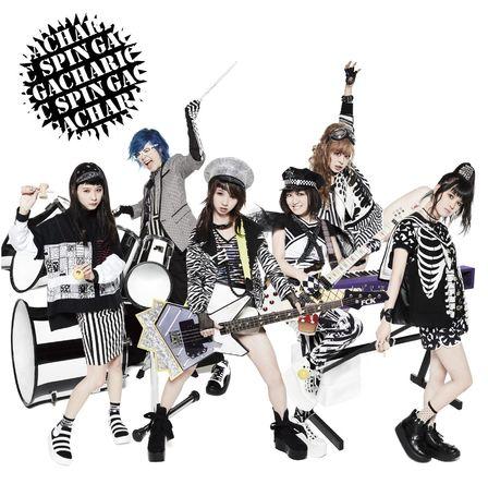シングル「シャキシャキして!!/アルブスの少女」【通常盤】(CD) (okmusic UP's)