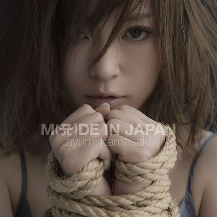 アルバム『MADE IN JAPAN』【CD+DVD】(CD+DVD+スマプラ) (okmusic UP's)