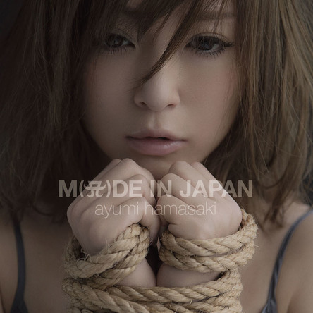 アルバム『MADE IN JAPAN』【CD+Blu-ray】(CD+Blu-ray+スマプラ) (okmusic UP's)