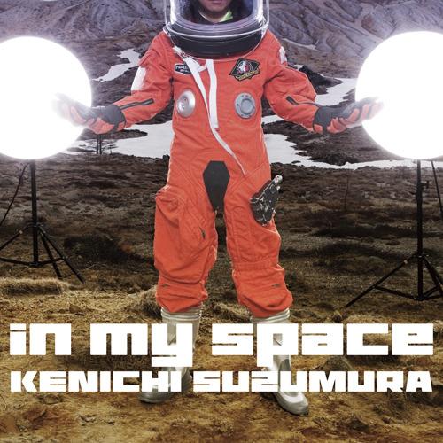 鈴村健一「in my space」ジャケット画像 (c)ListenJapan