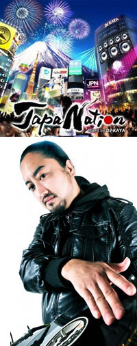 『JAPANATION』コンピレーションCDとミックスを担当したDJ KAYA (c)Listen Japan