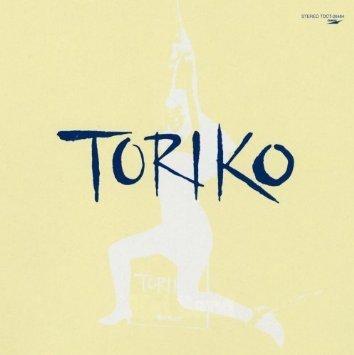 甲斐バンド『虜 –TORIKO』のジャケット写真 (okmusic UP's)