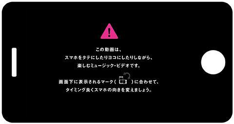 「シャキシャキして!!」MV 説明文 (okmusic UP's)