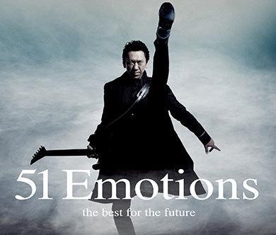 アルバム『51 Emotions -the best for the future-』 (okmusic UP's)
