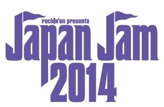『JAPAN JAM 2014』ロゴ (okmusic UP\'s)