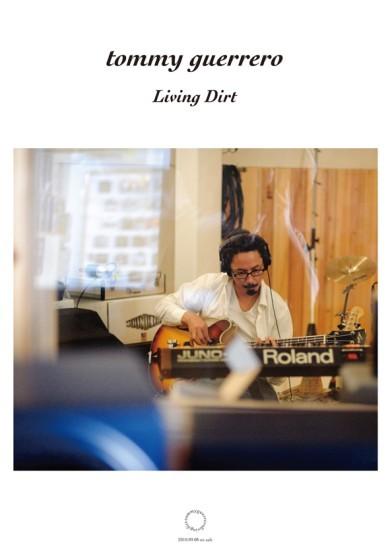 トミー・ゲレロ、NEWアルバム『Living Dirt』リリース決定 (c)Listen Japan