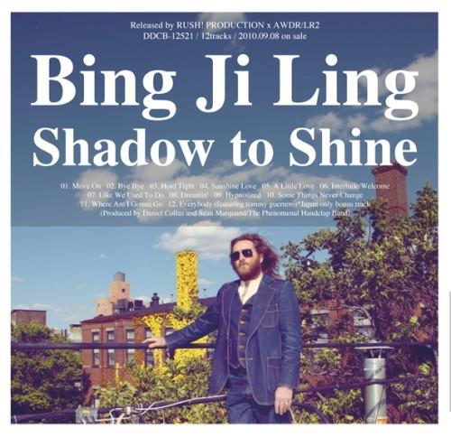 トミー・ゲレロのライヴに欠かせない演奏者としても知られるビン・ジ・リン (c)Listen Japan