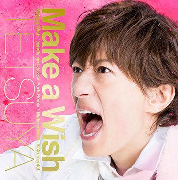 シングル「Make a Wish」【初回限定盤A】(CD+DVD) (okmusic UP's)