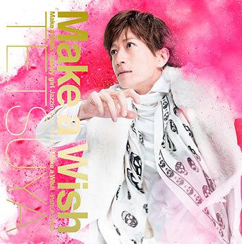シングル「Make a Wish」【初回限定盤B】(CD+DVD) (okmusic UP's)