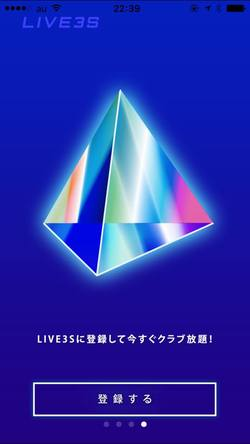 「LIVE3S」 (okmusic UP's)