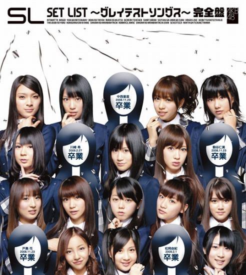 デフスターレコーズから発売されるAKB48のベスト盤『SET LIST〜グレイテストソングス〜完全盤』 (c)Listen Japan