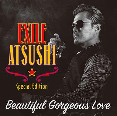 シングル「Beautiful Gorgeous Love」【CD+2DVD】 (okmusic UP's)