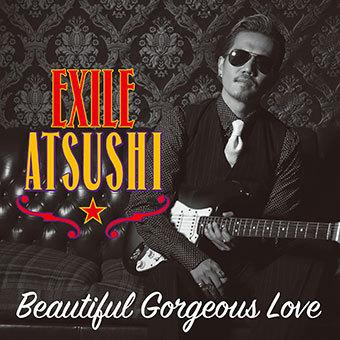 シングル「Beautiful Gorgeous Love」【CD+DVD】 (okmusic UP's)