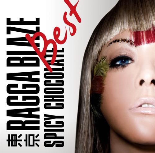 SPICY CHOCOLATE『東京RAGGA BLAZE BEST』ジャケット写真 (c)Listen Japan