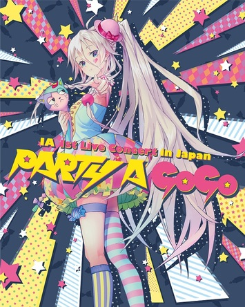「PARTY A GO-GO」キービジュアル (okmusic UP's)