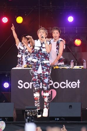 6月11日@「がんばろう!九州 ハウステンボス MUSIC FES.2」(ソナーポケット)  (okmusic UP's)