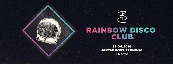 『Rainbow Disco Club 2014』ロゴ (okmusic UP\'s)