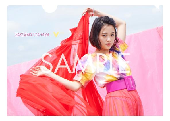 大原櫻子オリジナルクリアファイル【絵柄D】 (okmusic UP's)