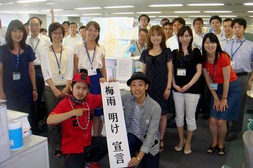 日本気象協会を訪問したC&K (c)Listen Japan