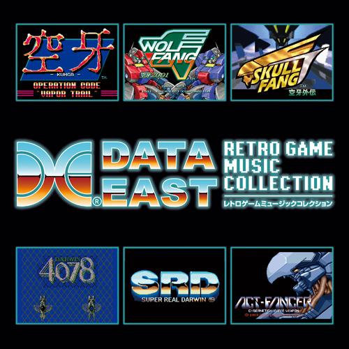 『データイースト レトロゲームミュージックコレクション』ジャケット画像 (C)G-mode Co.,Ltd. All rights reserved. (C)1989 PAON CORPORATION (C)1991 PAON CORPORATION (C)1996 PAON CORPORATION
