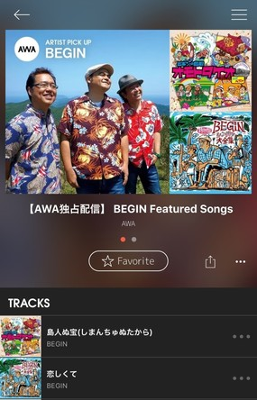 AWA×BEGIN (okmusic UP's)
