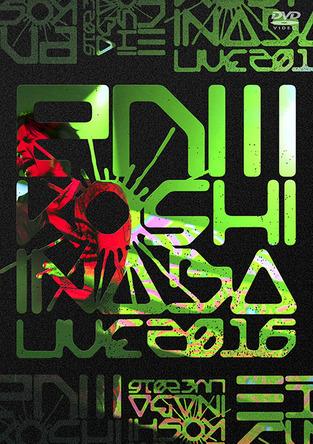 DVD『Koshi Inaba LIVE 2016 ~enIII~』 (okmusic UP's)