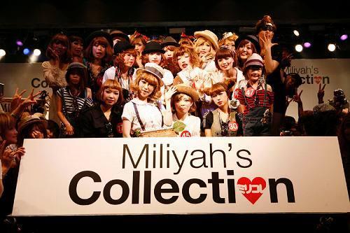 加藤ミリヤがイベント『Miliyah's Collection(ミリコレ)』を開催 (c)Listen Japan