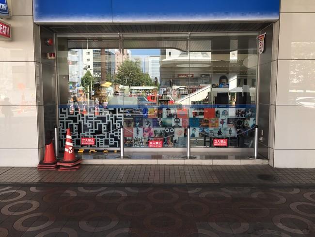 ローソン高崎駅西口店