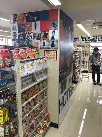 ローソン高崎駅西口店 (okmusic UP's)