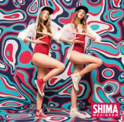 SHIMA『WRAINBOW』のジャケット写真 (okmusic UP\'s)