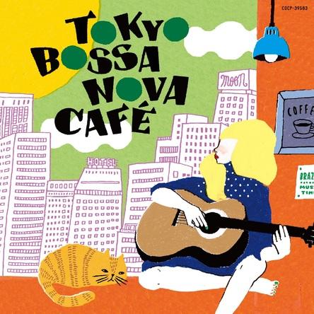 アルバム『TOKYO BOSSA NOVA CAFE』 (okmusic UP\'s)
