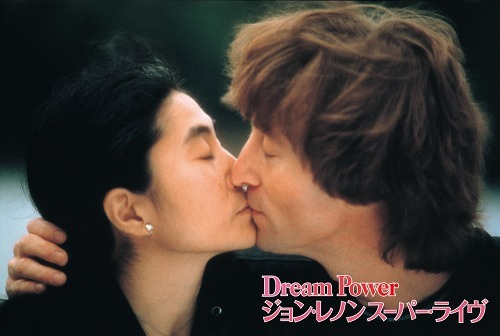 「Dream Power ジョン・レノン スーパー・ライヴ 2010」開催決定 PHOTO:(c) Kishin Shinoyama (c)Listen Japan