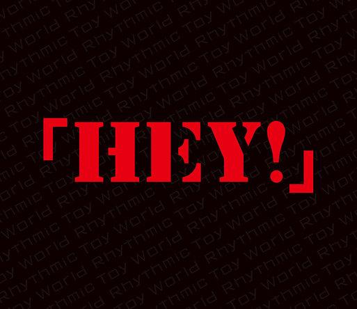 アルバム『「HEY!」』 (okmusic UP's)