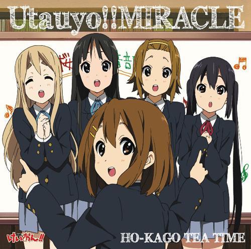 初登場3位を記録した、放課後ティータイム「Utauyo!!MIRACLE」初回限定盤ジャケット画像 (C)かきふらい・芳文社/桜高軽音部