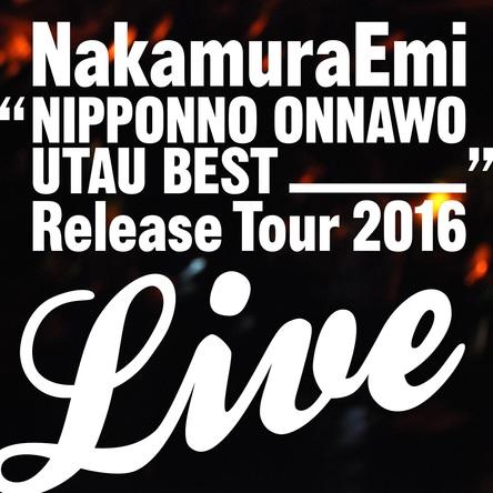 """配信EP『""""NIPPONNO ONNAWO UTAU BEST"""" RELEASE TOUR LIVE!』 (okmusic UP's)"""