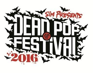 「DEAD POP FESTiVAL 2016」ロゴ (okmusic UP's)