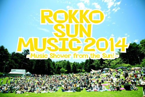 『ROKKO SUN MUSIC 2014』ロゴ (okmusic UP\'s)