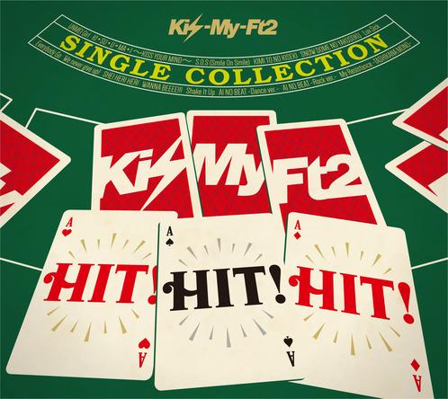 アルバム『HIT! HIT! HIT!』 (okmusic UP\'s)