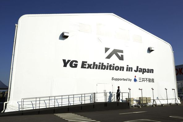 『YG Exhibition in Japan Supported by 三井不動産』 (okmusic UP\'s)
