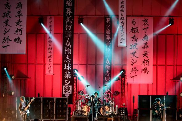 6月25日(土)@日比谷野外大音楽堂 (okmusic UP\'s)