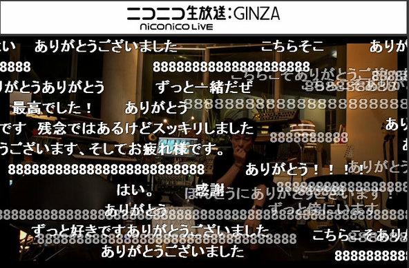 『BOOM BOOM SATELLITES ニコ生 Special Day』キャプチャ (okmusic UP's)