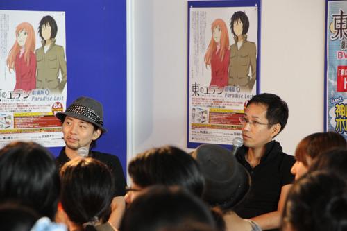 トークイベントに登場した木村良平さん(左)、神山健治監督(右) (C)東のエデン製作委員会
